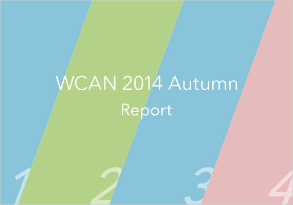 WCAN 2014 Autumnにいってきました