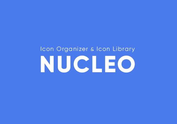 アイコンの管理を楽にするNucleo applicationのご紹介